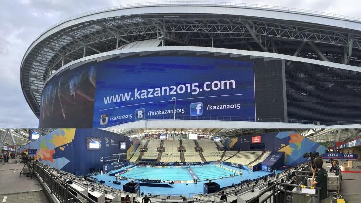 Kazan_2015_Featured
